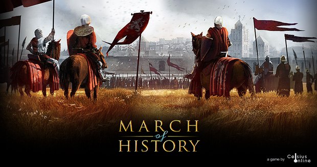 March Of History